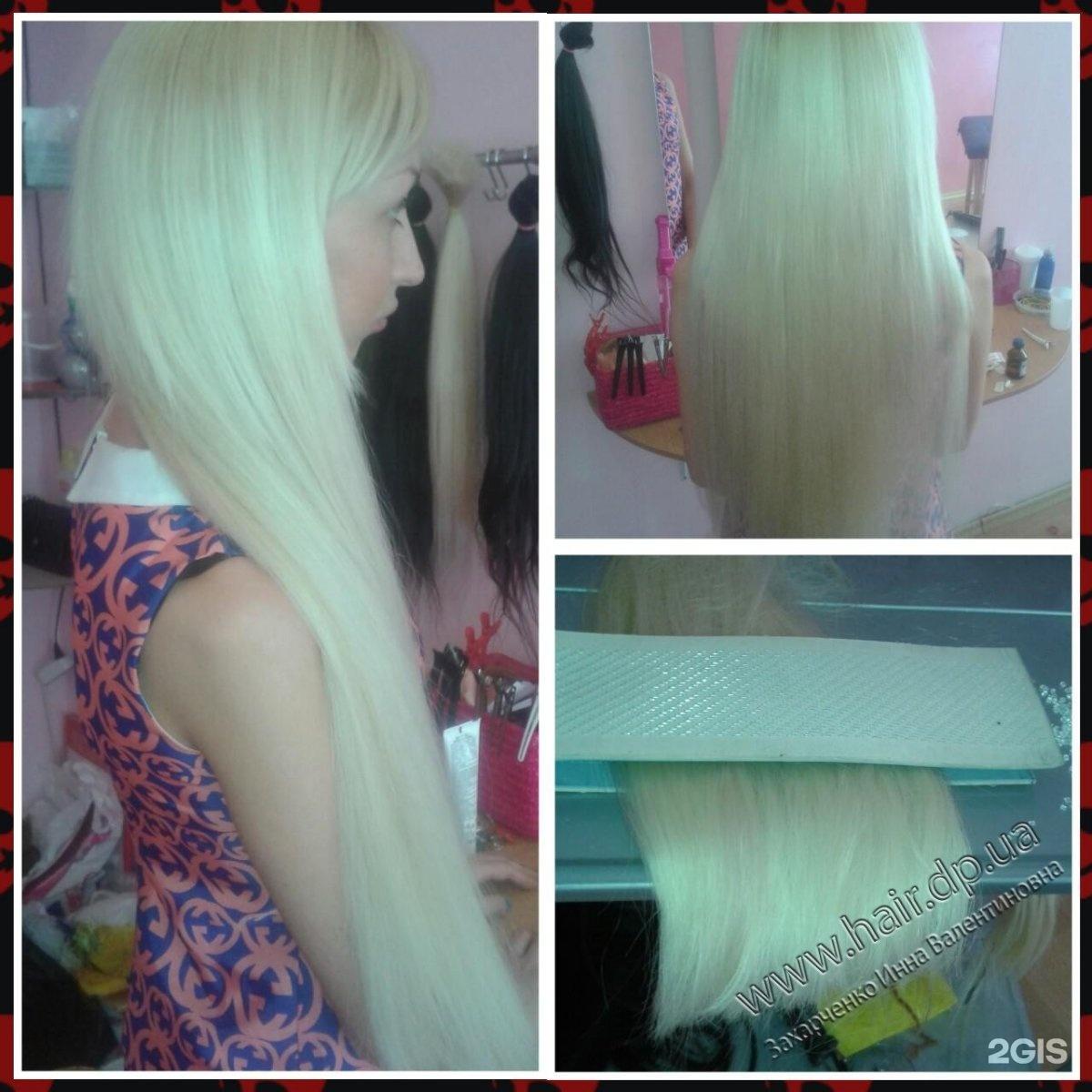 Наращивание волос so. cap