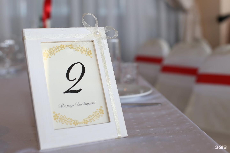 Подарок на свадьбу самара