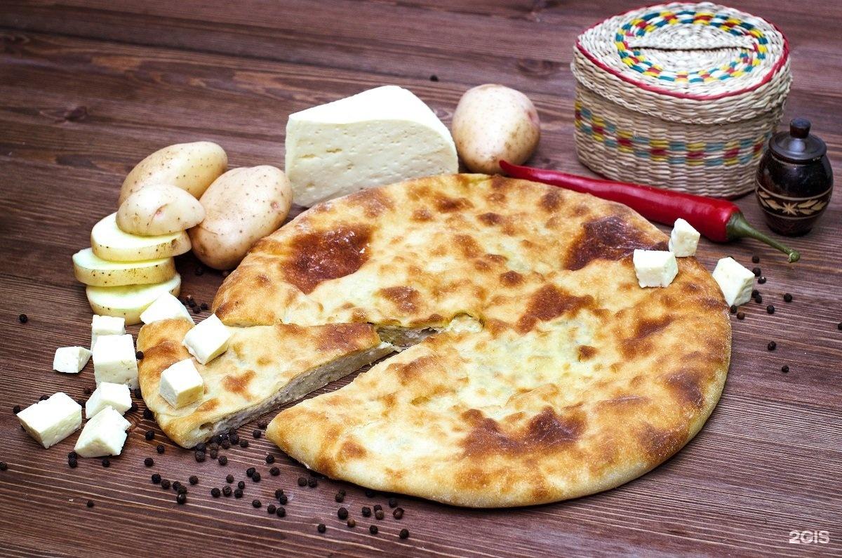 Осетинский пирог с мясом и картошкой рецепт с пошагово