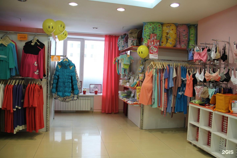 Супер мама интернет магазин альметьевск 13 фотография