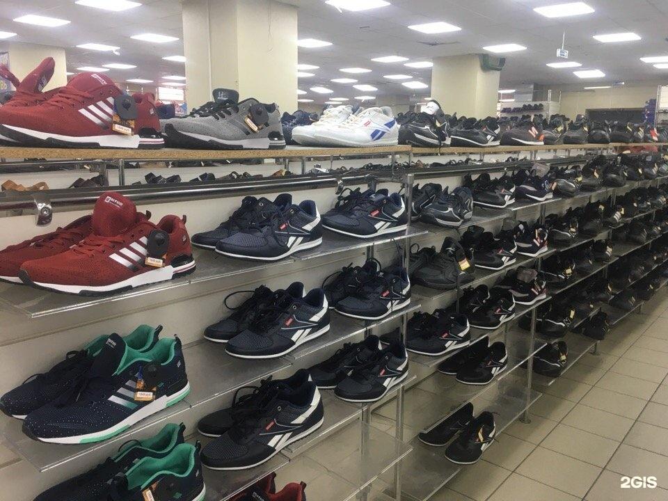 abc48b179ecc Оазис одежды и обуви, магазин, 10 лет Октября, 136а, Омск  фото — 2ГИС