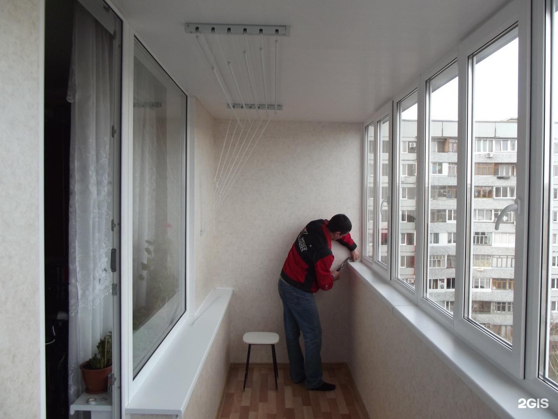 Ile wykonczeniowe balkony podszewka.