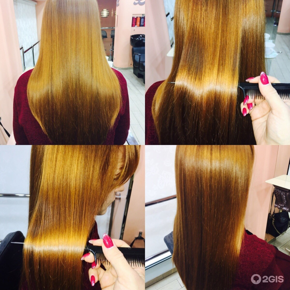 Счастье для волос сокольники