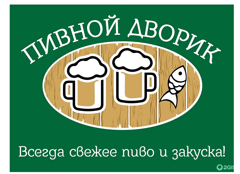 http://i0.photo.2gis.com/images/branch/38/5348024559301450_6c7a.jpg