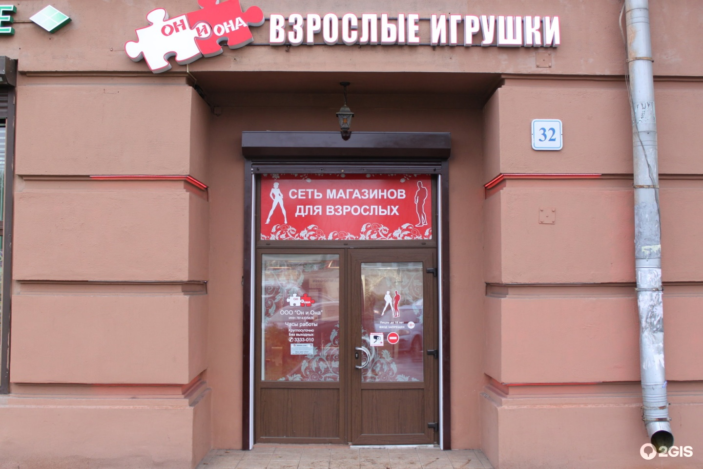 Секс шопы в санкт петербурге 1 фотография