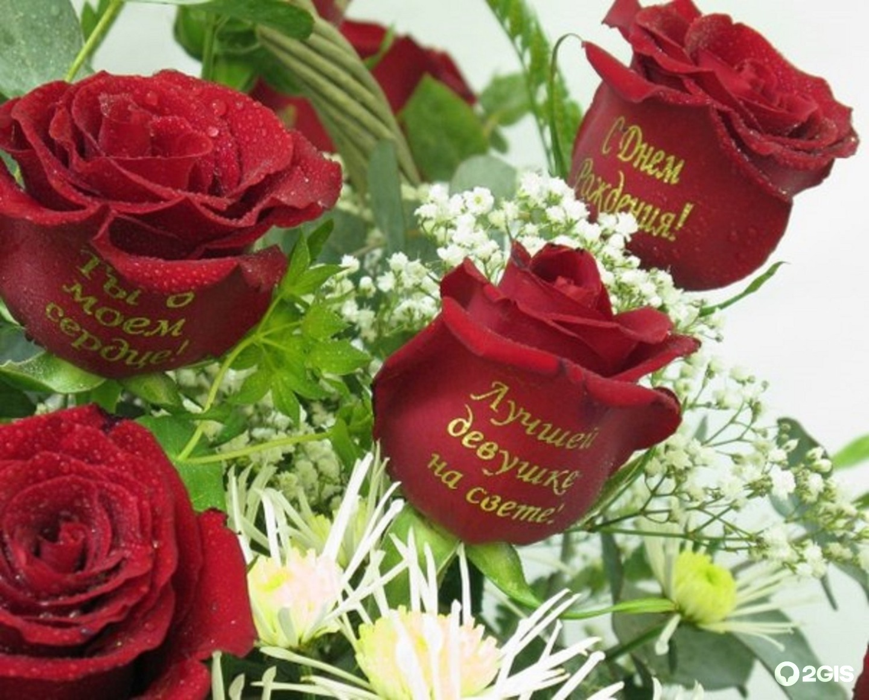 Цветы жене красивые букеты