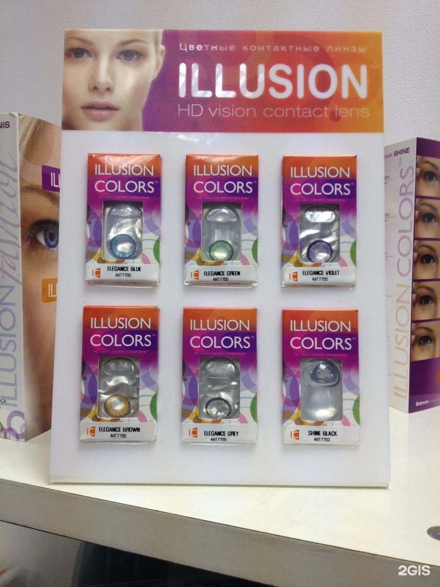 Illusion colors elegance фото