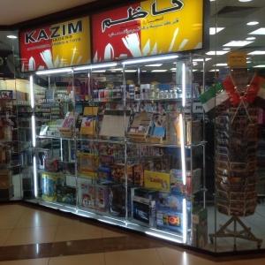 Kazim Gulf, trading company, 65, Jumeirah Road (Dubai), UAE: photos