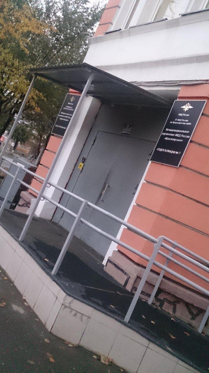 ленинский район г.красноярск отдел полиции руководство