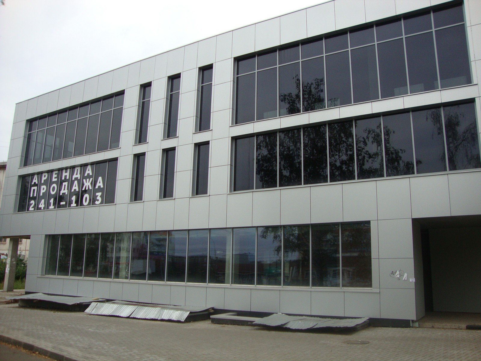 Частные клиники в Протвино выдающие больничный лист