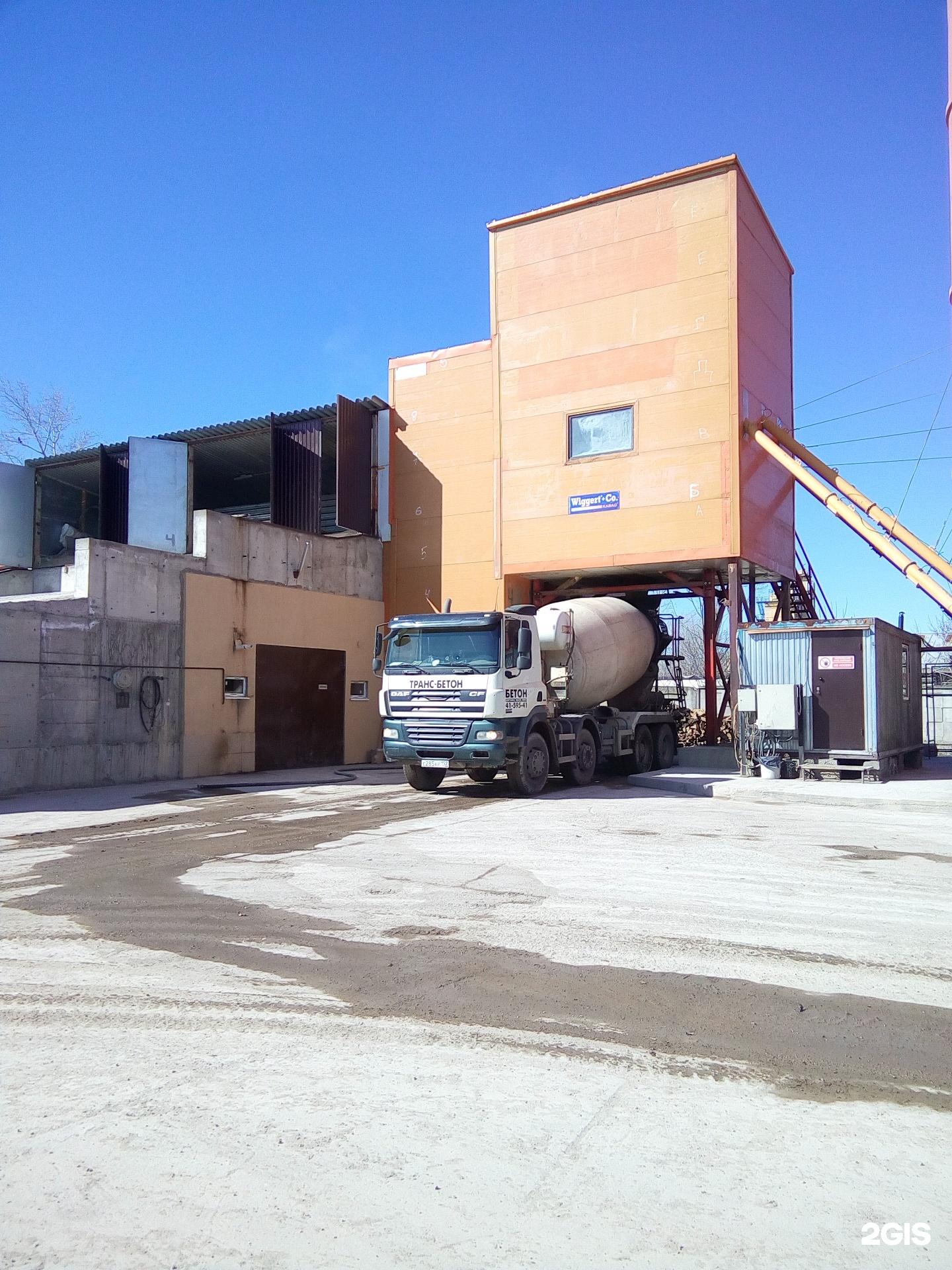 Ооо транс бетон поромер для бетонных смесей
