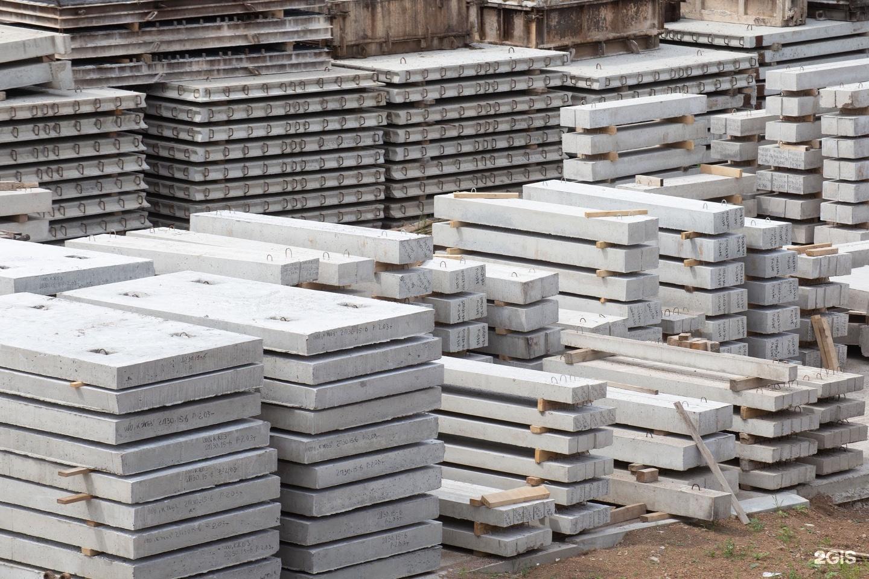 Бетон кабаково цены бетон акварель