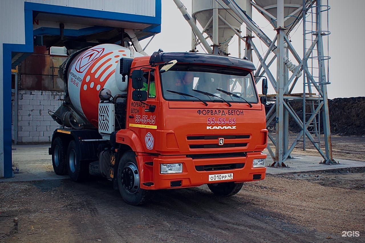 Бетон липецк форвард завод шмель бетон электросталь