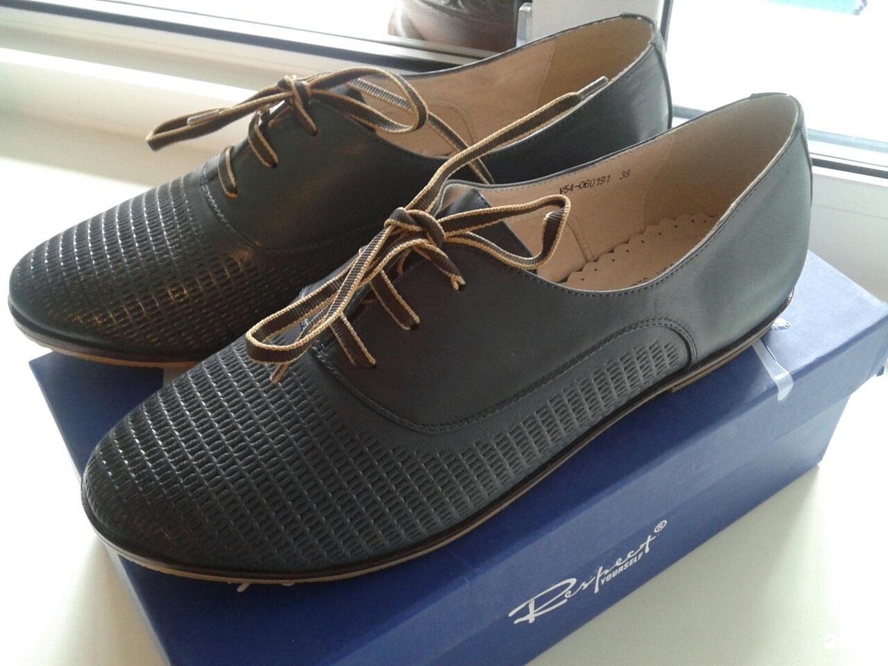 Картинки респект обувь