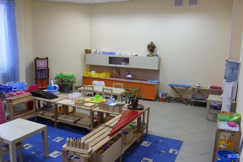 Детский сад 500 новосибирск