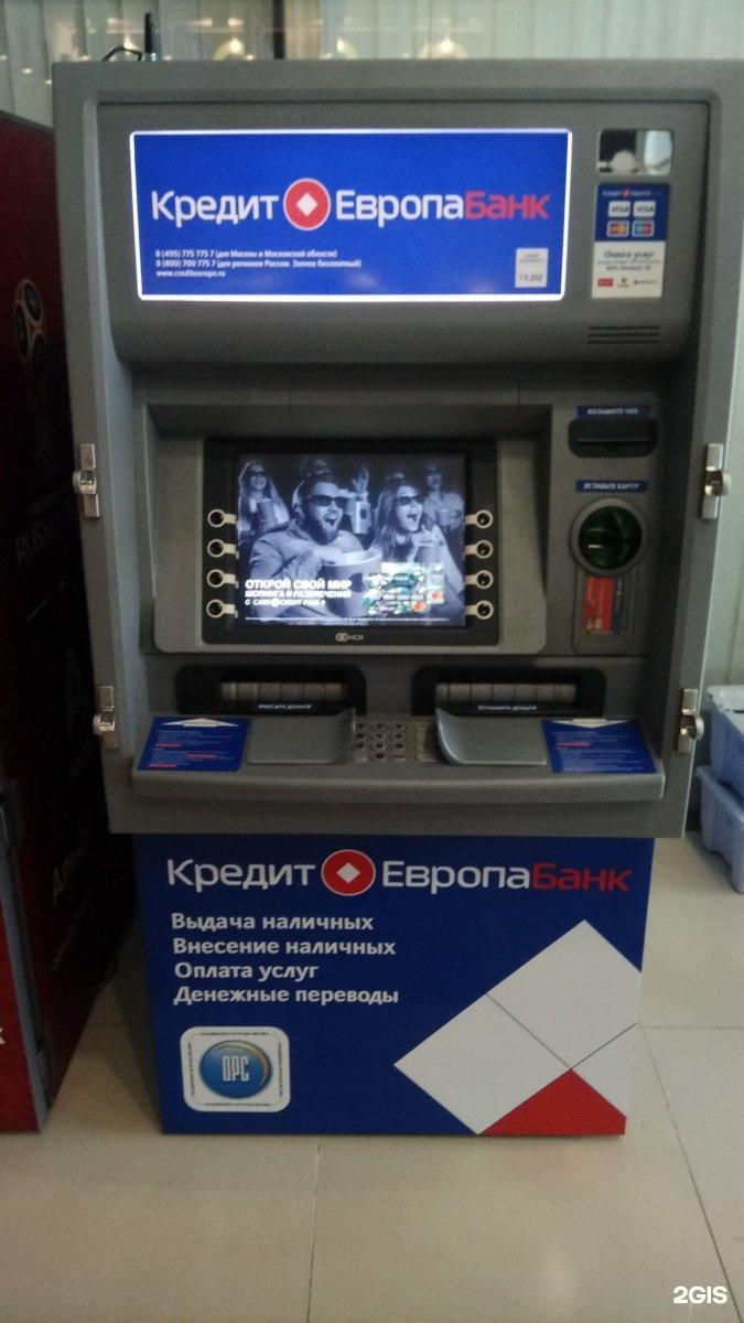 где можно оплатить кредит европа банк наличными