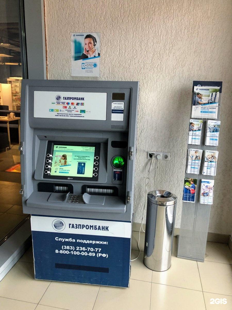 Тинькофф банк телефон горячей линии по кредитам