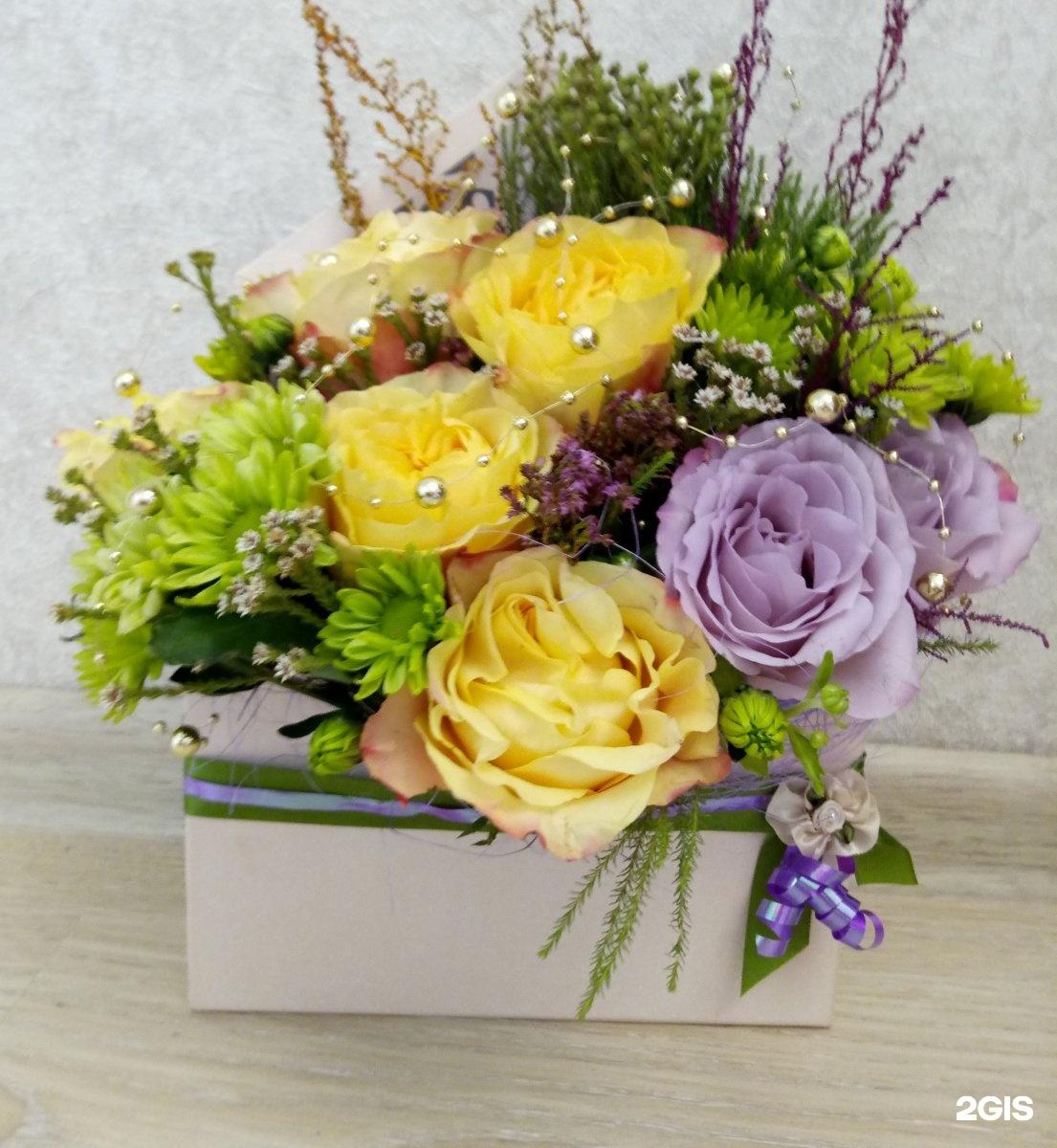Цветы флористические купить оптом