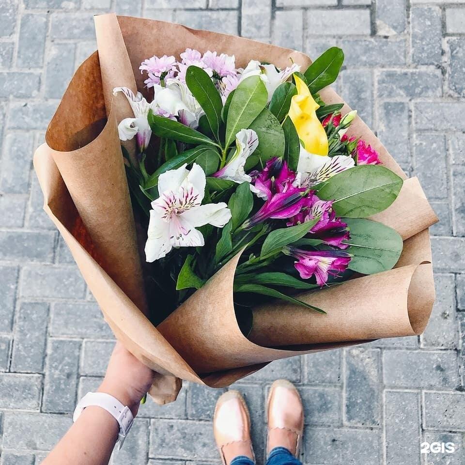 Купить цветы в кургане дешево