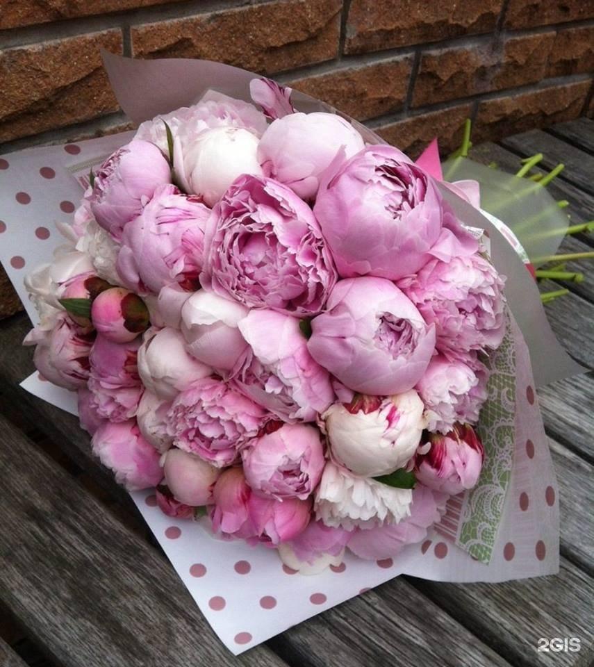 Свадебный, доставка цветов днепропетровске