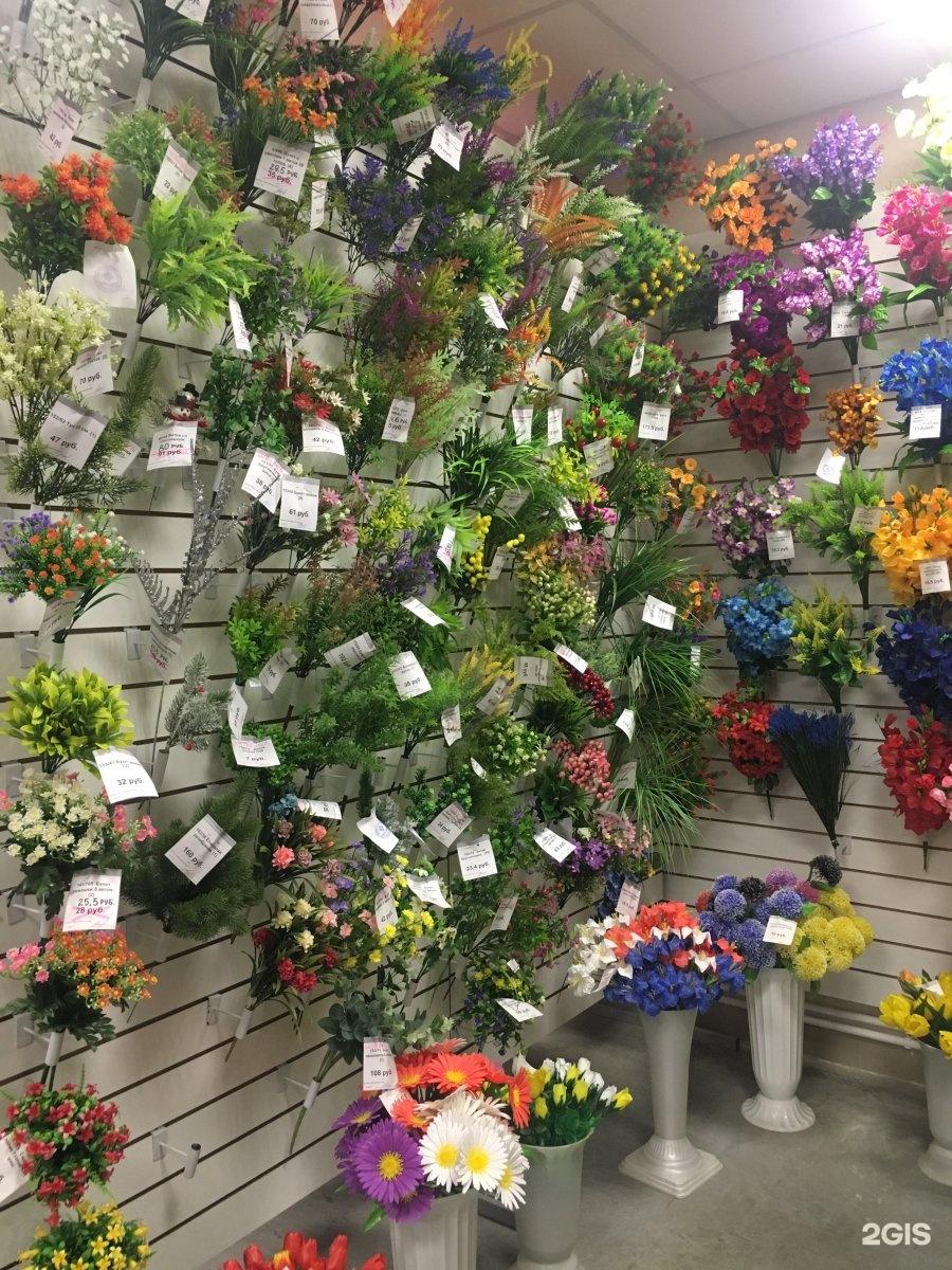Оптом екатеринбурга, купить искусственные цветы в челябинске