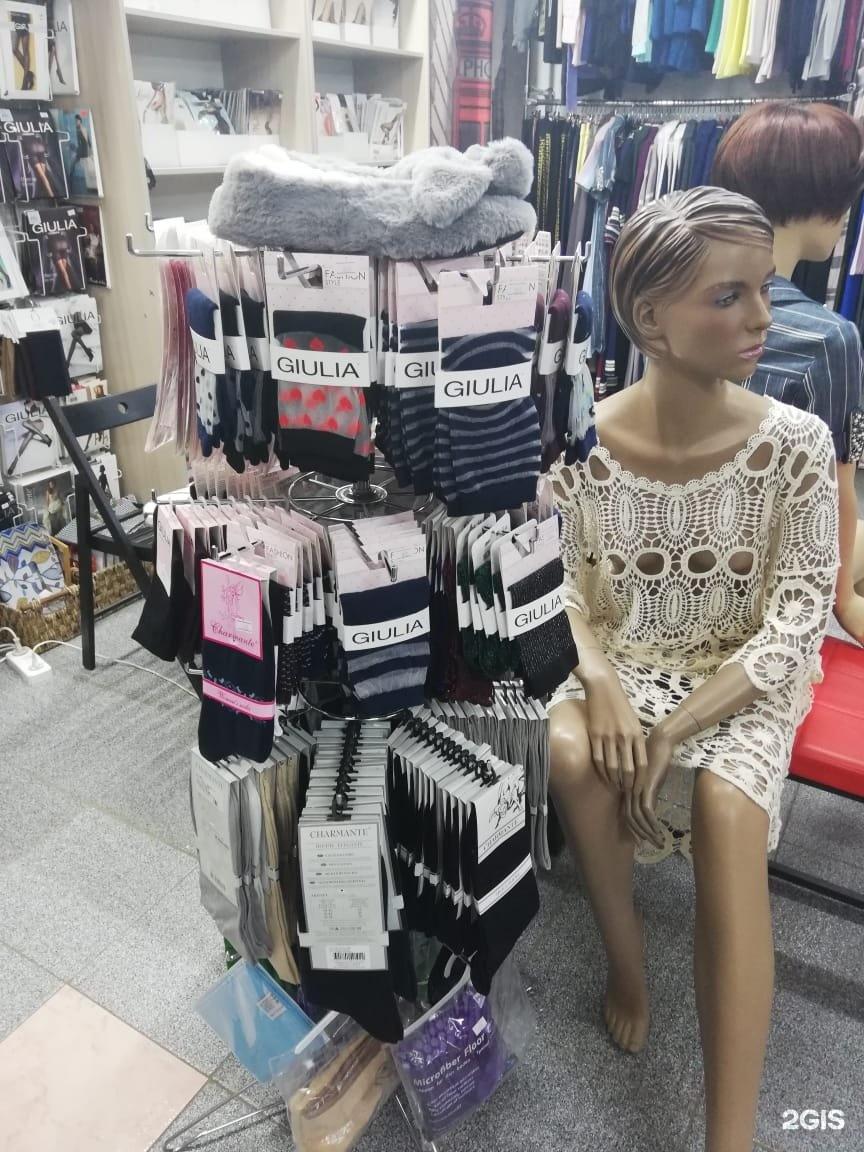 Магазины женского белья в уральске женское белье в симферополе