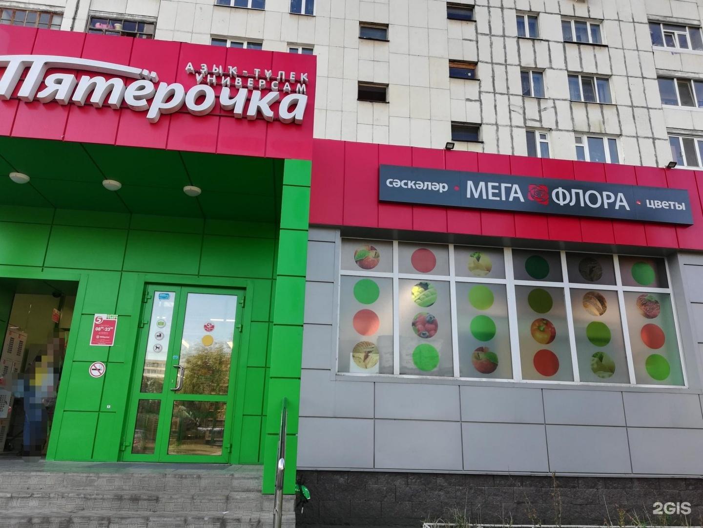 Склад магазин цветов мегафлора, букетов тюльпаны