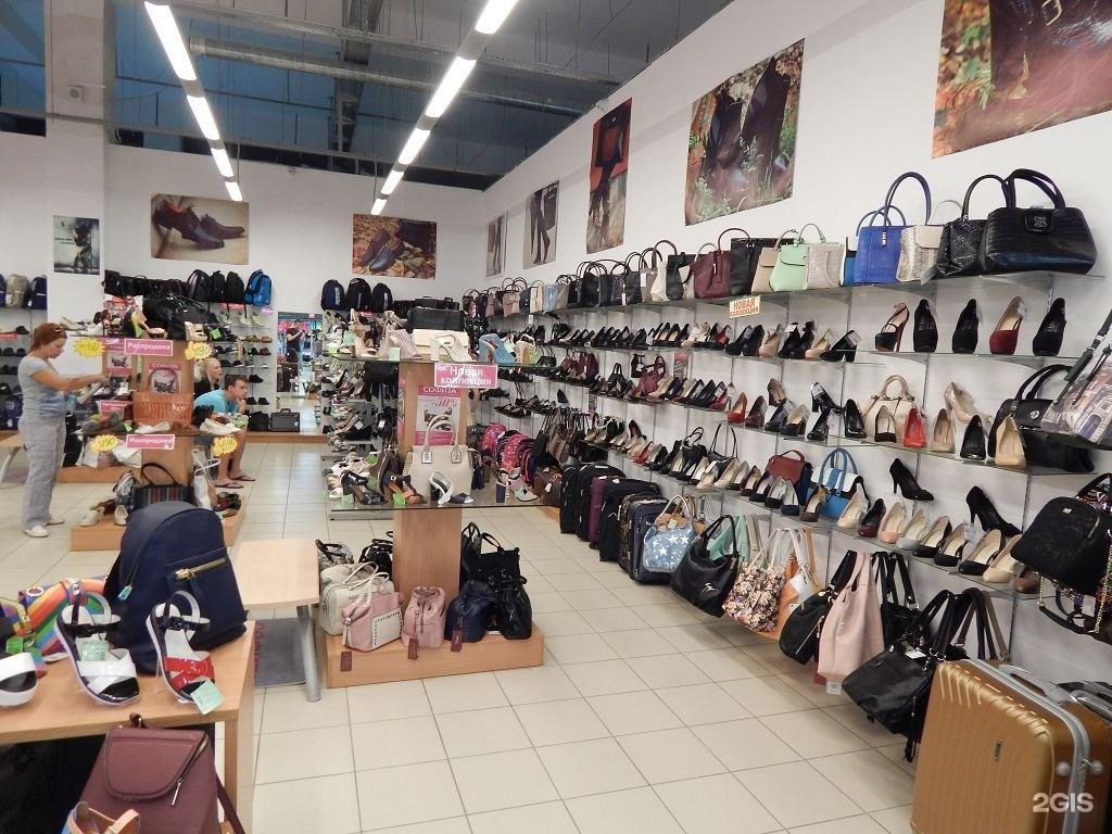 Магазины обуви в Самаре, отзывы, телефоны и адреса