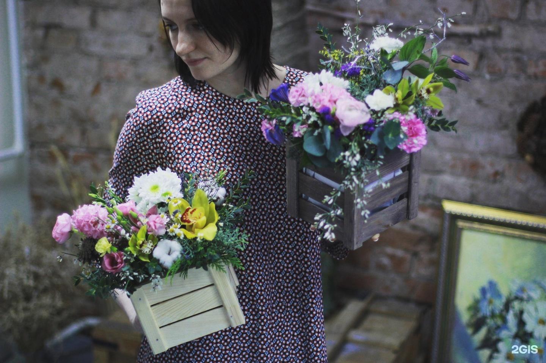 Магазин цветов мимоза самара