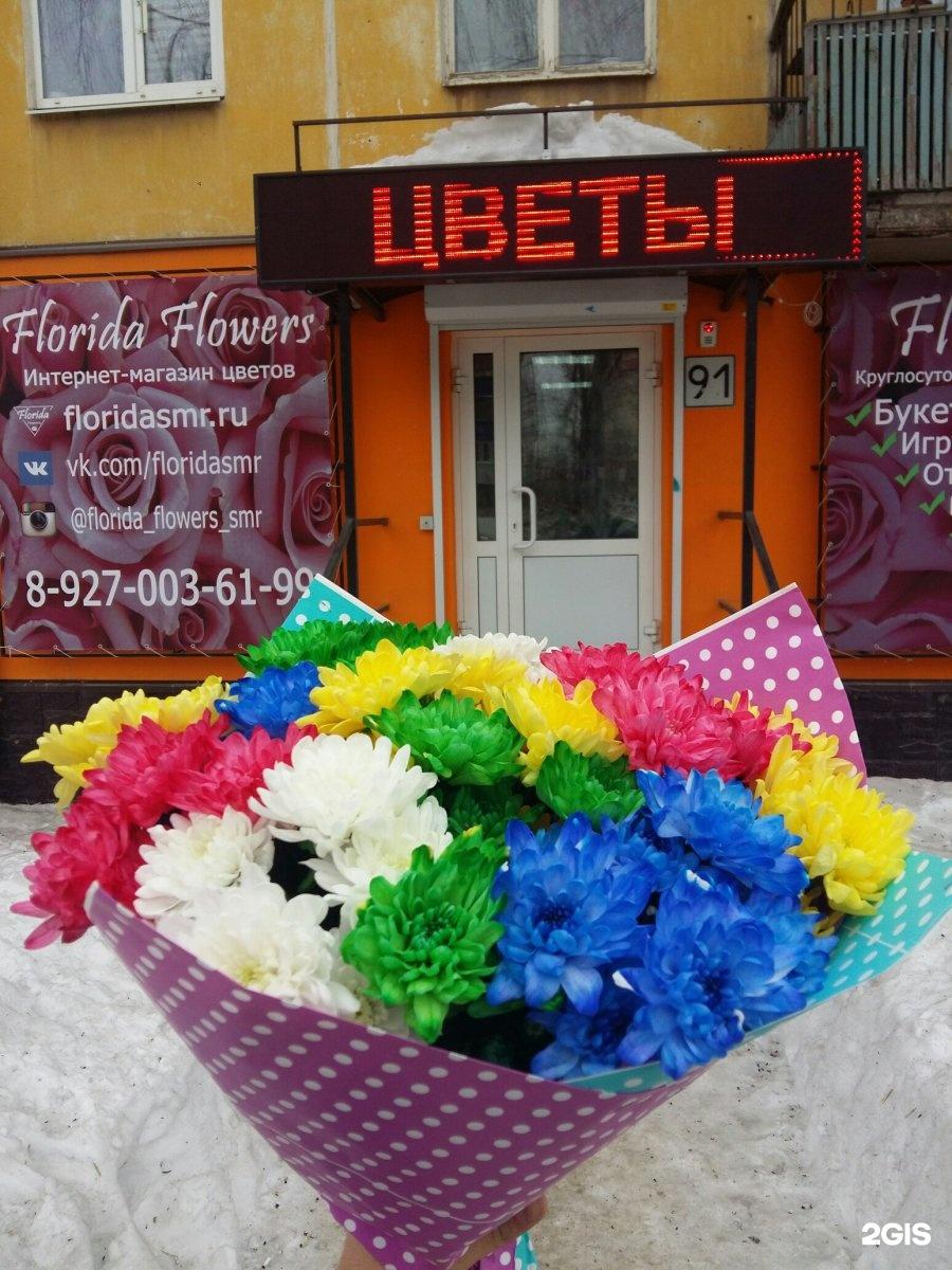 Заказать цветы в гагарина, букеты цветов букет