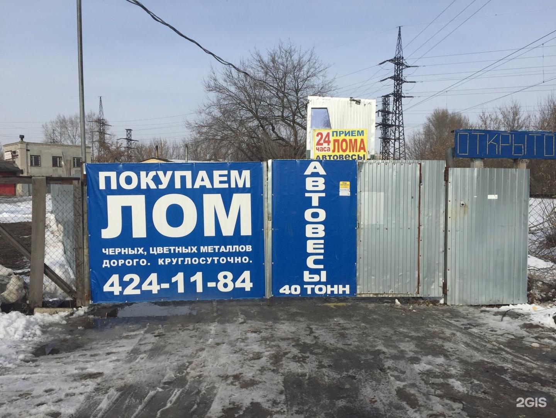 Прием металла в молодечно цветной металлолом в Пролетарский