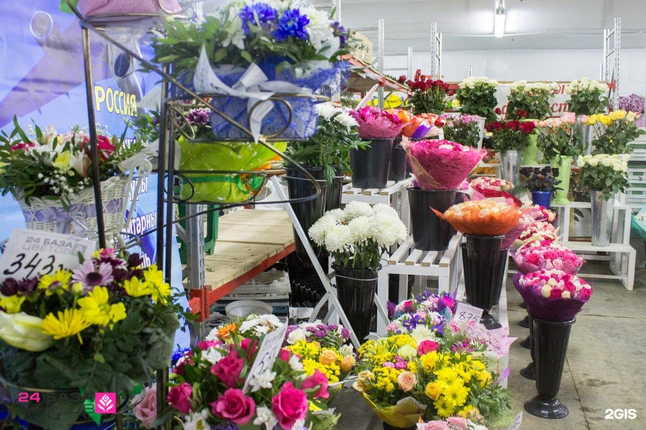 Донецк цветы опт и розница адреса магазинов, цветов
