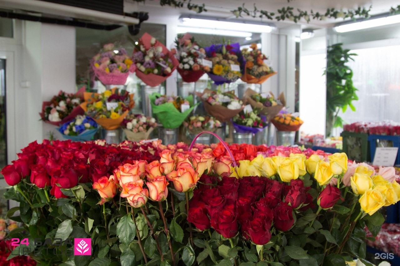 Цветы в нижнем новгороде магазины
