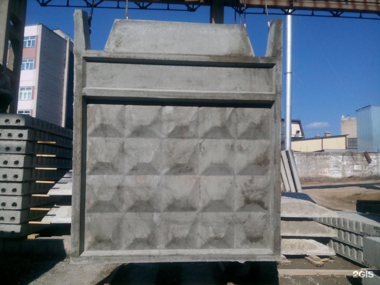 Бетон ореховская 80 пигмент для бетона белый купить в москве