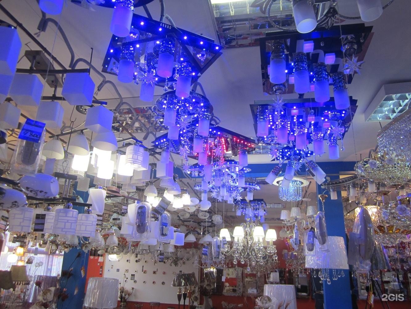 Магазины люстр и светильников нефтяников