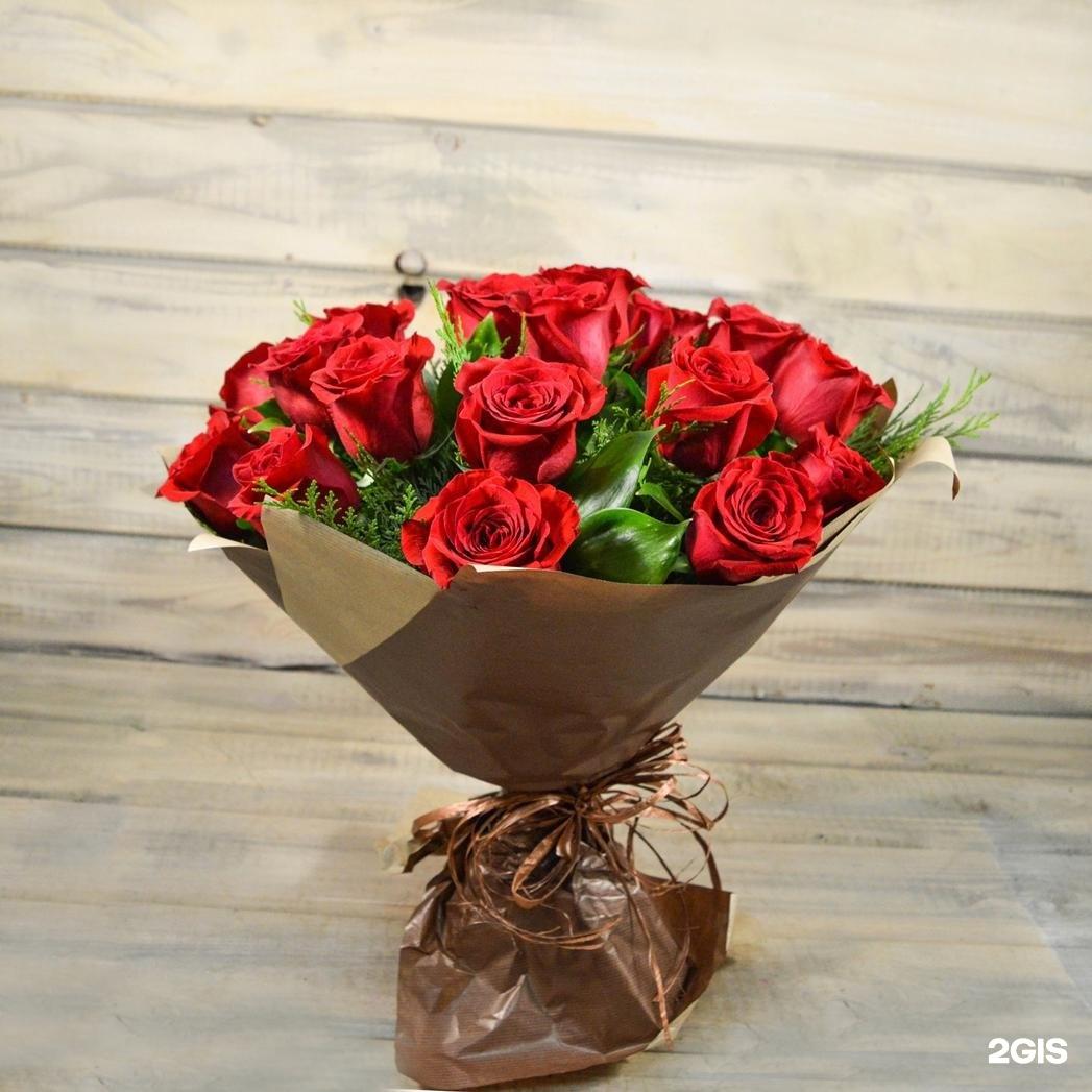 Цветы у яблоньки омск доставка, цветов подарков одесса