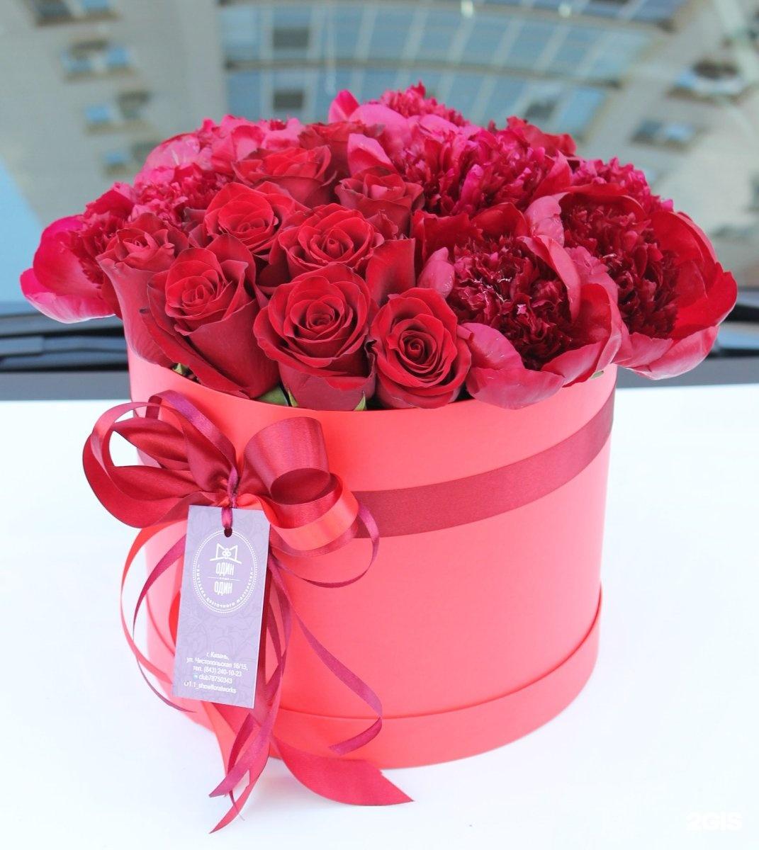Чистым, розы в коробке открытки с днем рождения