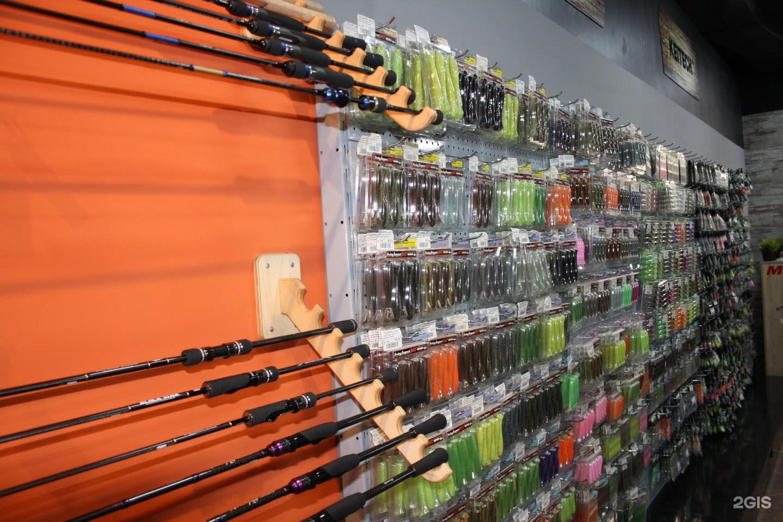 Рыболовные товары каталог товаров