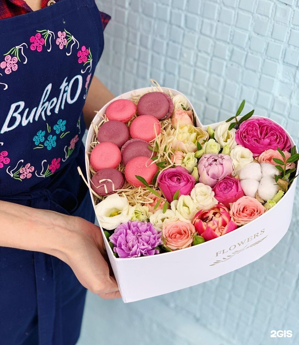 Свежие цветов с доставка казань отзывы, букеты