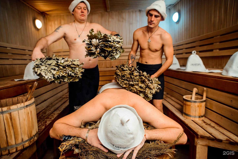 Фото русские семейные пары в бане, Наш семейный поход в баню (16 фото) 15 фотография