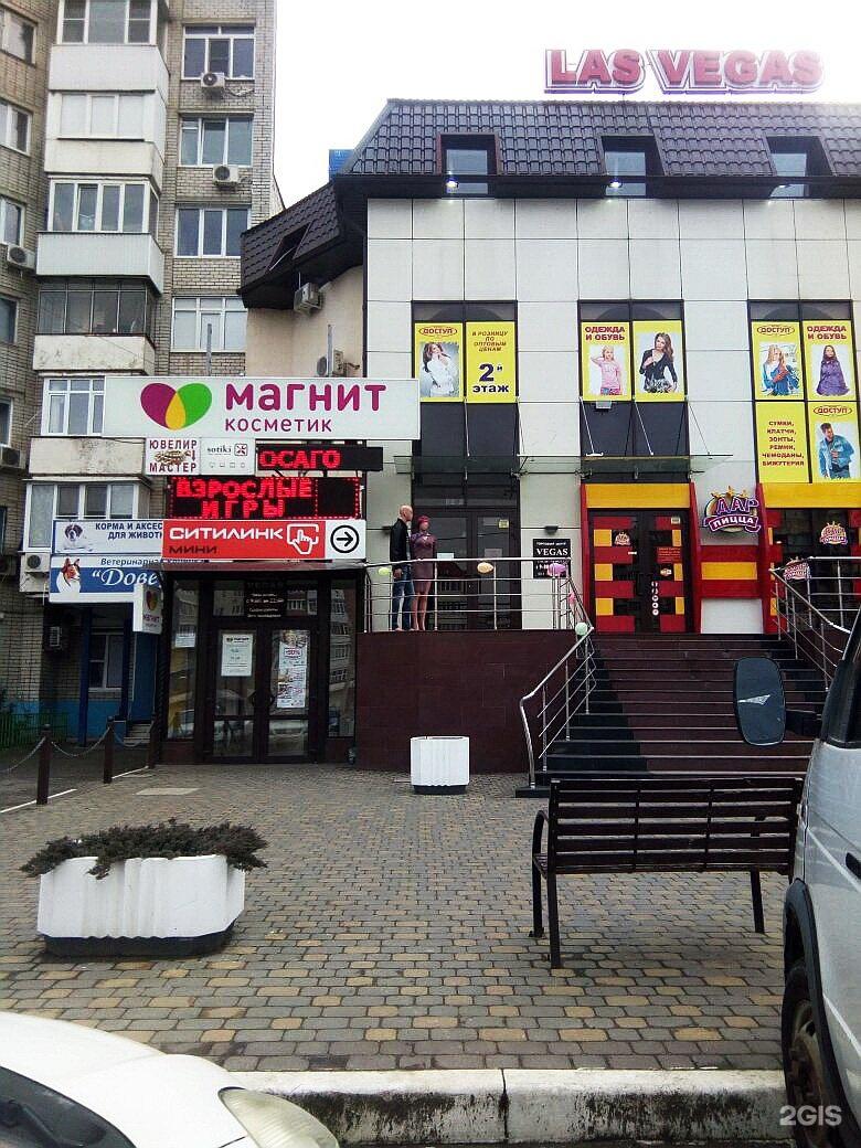 reklama-intim-uslug-v-krasnodare-kak-muzhya-zhen-v-arendu-sdayut-dlya-poreva-russkoe