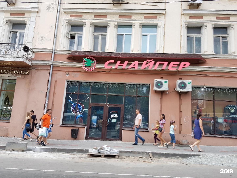 Магазин Снайпер Владивосток Официальный Сайт