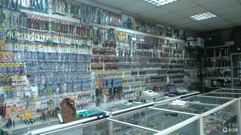 Рыболовный магазин во владивостоке