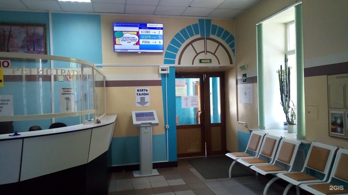 Наркологическая клиника владивосток дешевая помощь лечение наркомании
