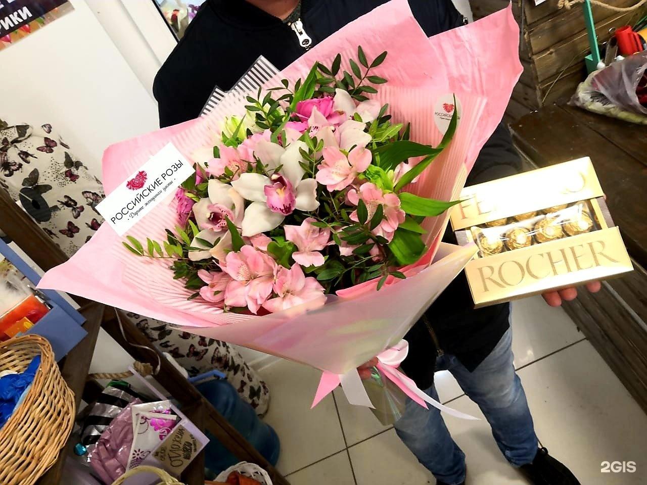 Доставка цветов оптом набережные челны круглосуточная, букет