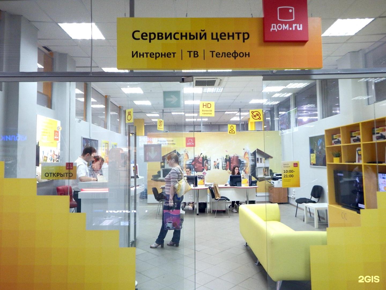 Жалоба на фирму в налоговую инспекцию