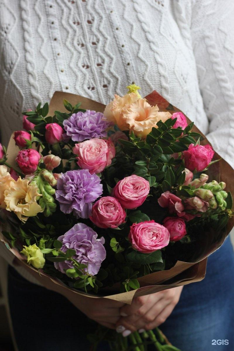 Серпухов заказать цветы с доставкой