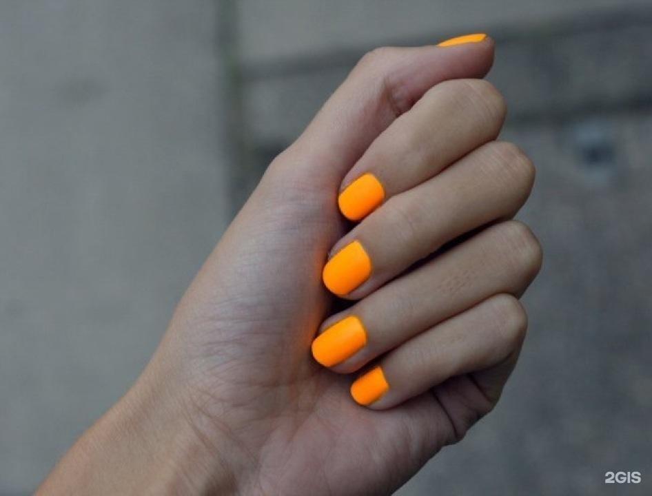 color neon orange - 612×612