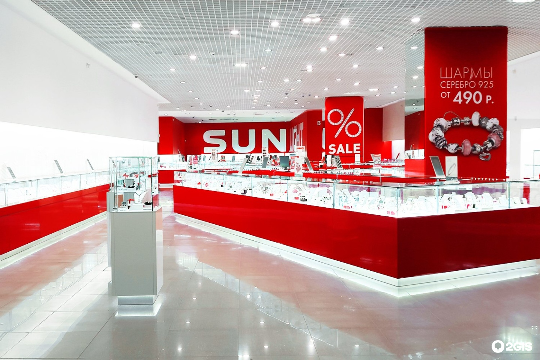 Ювелирные Магазины Sunlight Москва