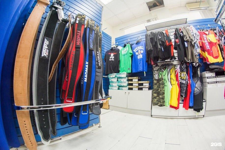 Магазин Спорттоваров Казань